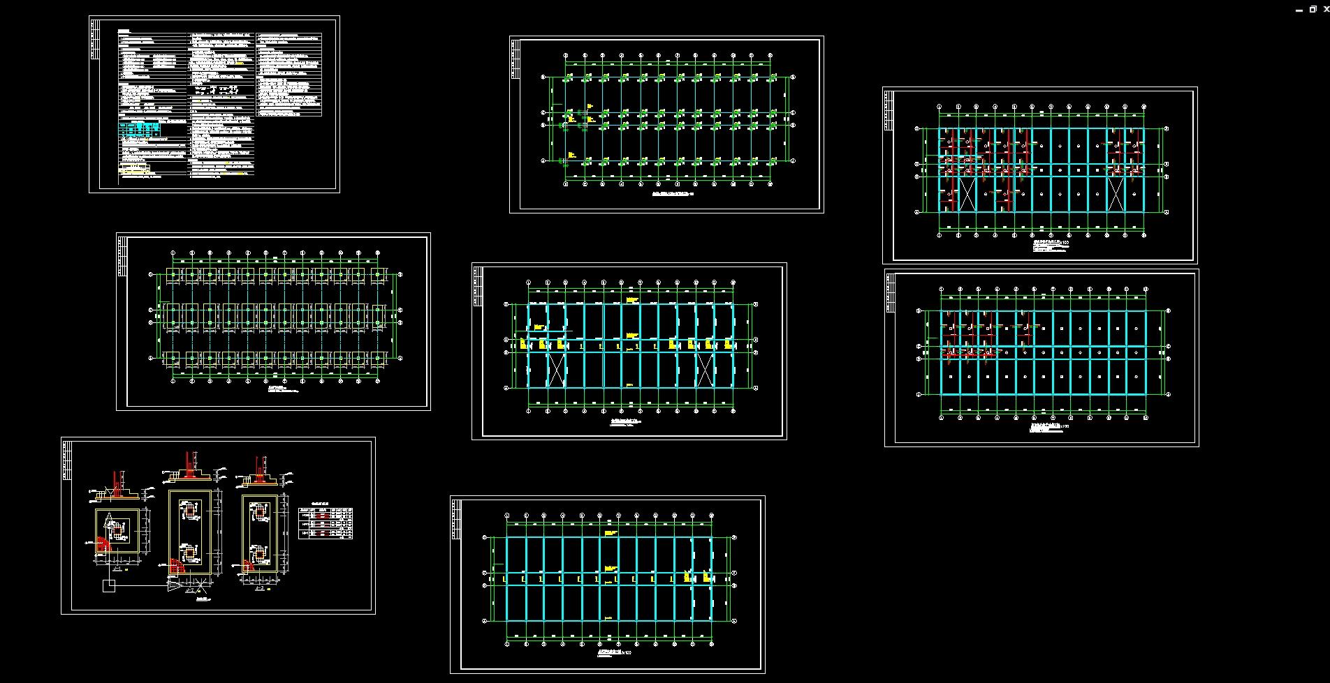 三层2943平米教学楼框架结构设计(建筑图,结构图)