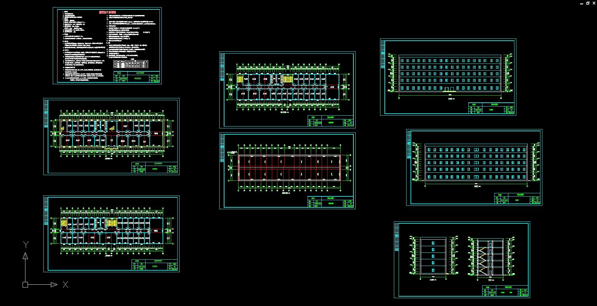 五层3990平米综合办公楼设计(建筑图,结构图)(任务书,计算书22000字,建筑图7张,结构图9张) 本设计是某综合办公楼设计。该大楼层数为5层,主框架高度为18.6m,结构类型为钢筋混凝土框架结构。 1.1 设计原始资料 1.1.1 工程概况 该工程主体为现浇钢筋混凝土框架结构,建筑面积3990.