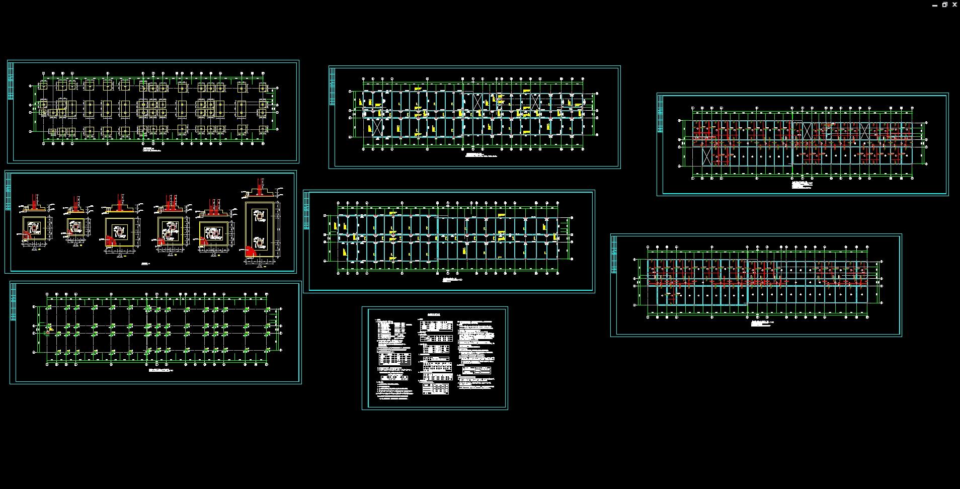 沈阳市七层10633平米某中学教学楼设计(建筑图,结构图