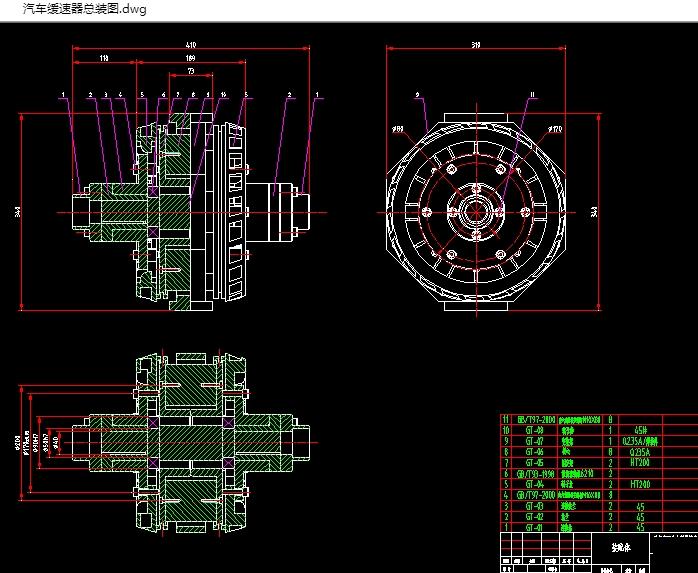 汽车缓速器的设计(含CAD零件装配图,SolidWorks三维造型)(论文说明书11200字,CAD图纸10张,SolidWorks三维图) 摘 要 当今社会,随着人们生活水平的不断提高,对汽车的行驶安全性要求越来越高,安装电涡流缓速器确保车轮制动器处于良好的技术状态,使车轮制动器的温度大大降低。 本文运用大学所学的知识,提出了汽车缓速器的结构组成、工作原理以及主要零部件的设计中所必须的理论计算,构建了汽车缓速器总的指导思想,从而得出了该汽车缓速器的优点是高效,经济,并且安全系数高的结论。 关键词 电涡流
