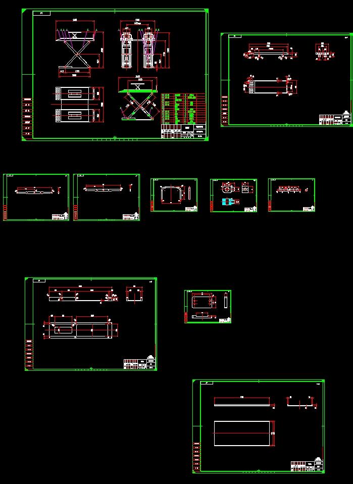 汽车检修升降台架的设计(含cad零件装配图,solidworks