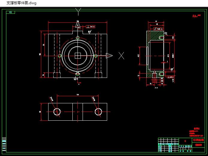 支撑板机械加工工艺规程及编程(含cad零件图毛坯图)