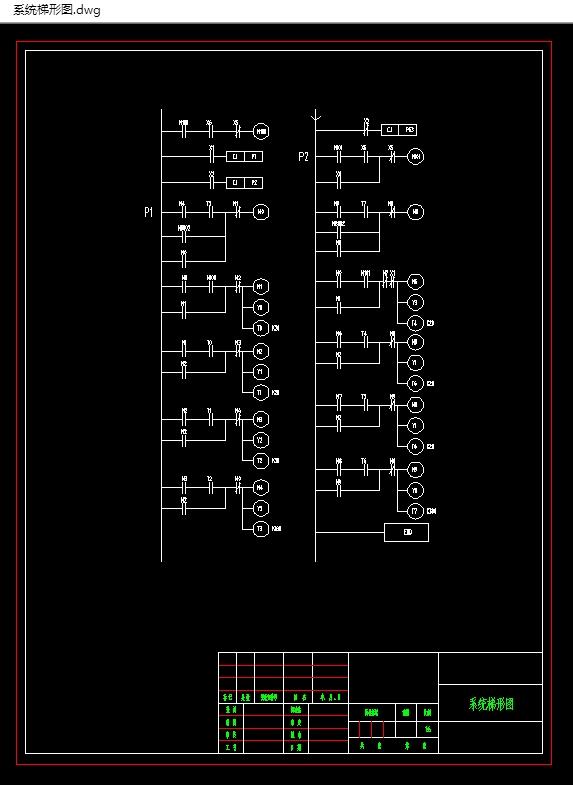 大型广场喷泉PLC控制系统的设计(含接线图,PLC梯形图)(论文说明书7500字,CAD图纸4张) 摘 要 电气工程是电气工业的产物,本课题研究了可编程控制器(PLC)在大型广场喷泉控制系统中的应用。在全球经济发展的大环境下,中国各个行业被其他国家的先进技术影响的同时,越来越多的外国企业和品牌传播到中国已经成为现实。基于PLC的大型广场喷泉控制系统的发展与人类社会的进步和科学技术的水平密切相关,所以本次的设计对于大型广场喷泉控制系统的研究和发展来说具有现实意义。 本文利用PLC对大型广场喷泉PLC控制系统