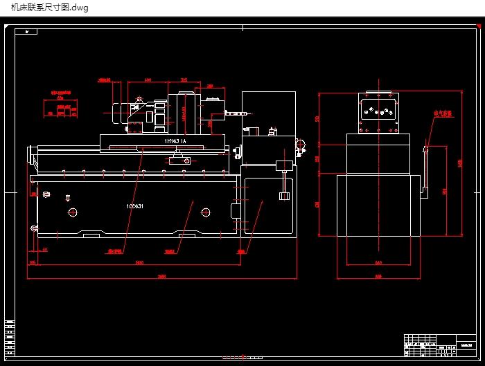 多轴钻床主轴箱的设计(含cad装配图,联系尺寸图)
