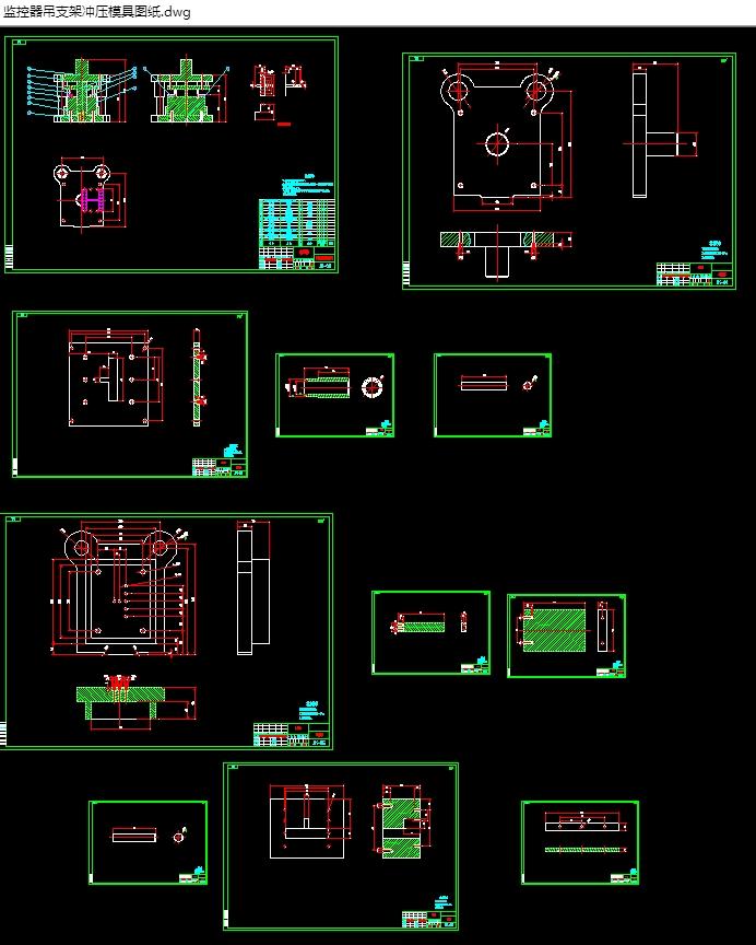 毕业设计 模具  监控器吊支架冲压模具设计(含cad图,solidworks三维图