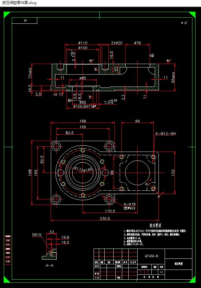 液压阀腔零件机械加工工艺规程及工装设计(含CAD零件图夹具图)(论文说明书10200字,CAD图纸5张,工序卡,工艺卡) 摘要:本毕业论文主要讲的是液压阀腔零件机械加工工艺规程及工装设计,设计镗孔夹具的设计过程。首先进行零件的分析,利用CAD绘出零件图,分析结构特点,接着确定零件主要加工要求然后进行工艺规程及夹具设计,确定毛坯利用CAD画毛坯图,确定定位基准,制定工艺路线,计算切削余量,最后再做镗φ100和φ76两孔的夹具设计。在设计的时候应该选择定位基准和夹紧方案,选用合适的定位元件和夹