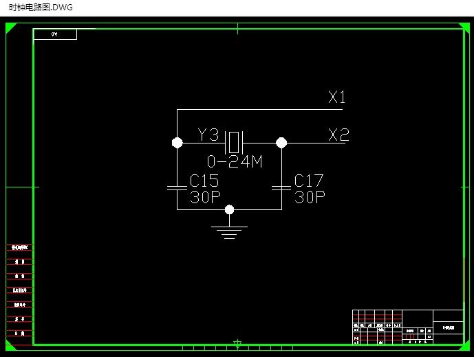 基于单片机的智能小车的设计(含电路图)(论文说明书9800字,CAD图5张) 摘要:智能小车是当今科技智能化的产物,它能够在行驶中自动寻迹以及绕过障碍物到达目的地,本设计采用 MCS-51 系列中的 AT89C51单片机作为原型,以AT89C51作为控制核心,利用超声波传感器检测道路上的障碍,控制电动小汽车的自动避障,快慢速行驶,以及自动停车,并可以实现自动记录时间、里程和速度,自动寻迹和寻光等等功能。 本文以单片机为核心设计了系统结构图、程序指令、流程图等等,在保留了原始智能小车控制系统的基本功能的同时