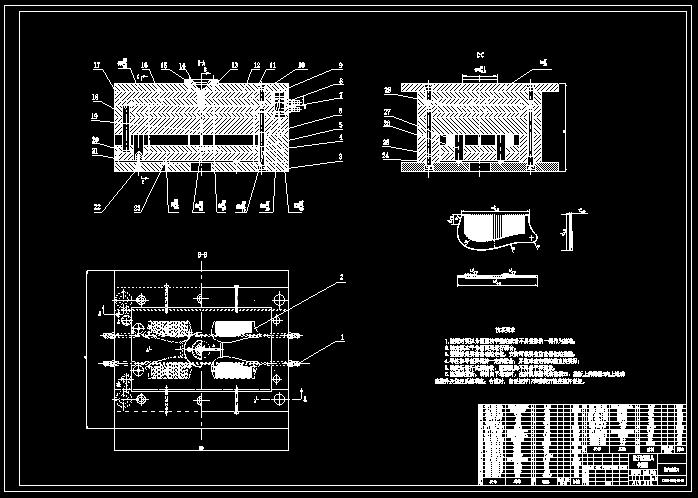 塑料梳子模具设计(含cad装配图)