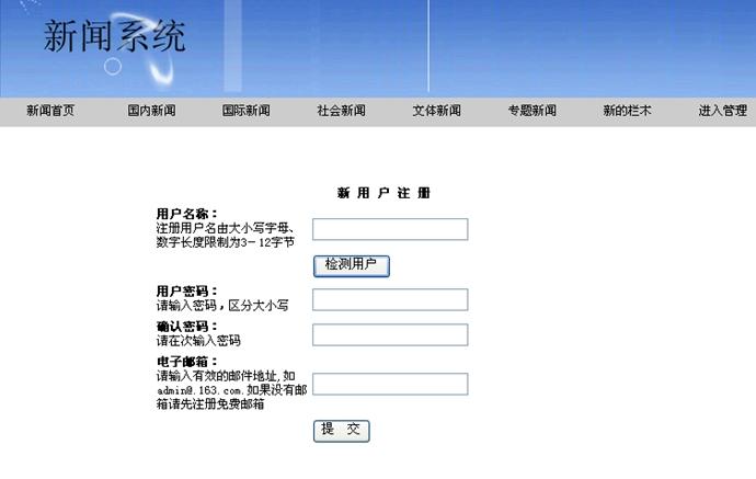 """个默认的""""系统管理员""""用户admin,由程序设计人员手动地添加到数据库中"""
