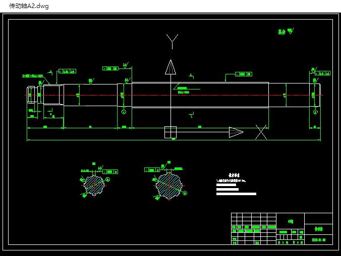 数控车床设计论文_液压缸变速数控车床主传动系统设计(含CAD,CAXA零件装配图)_毕业 ...