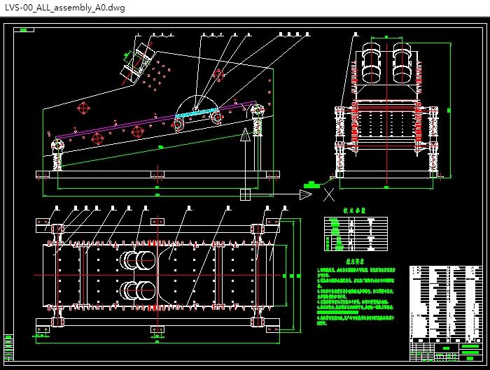 主页 机电毕业设计 机械  3090型直线振动筛结构设计(含cad,caxa图