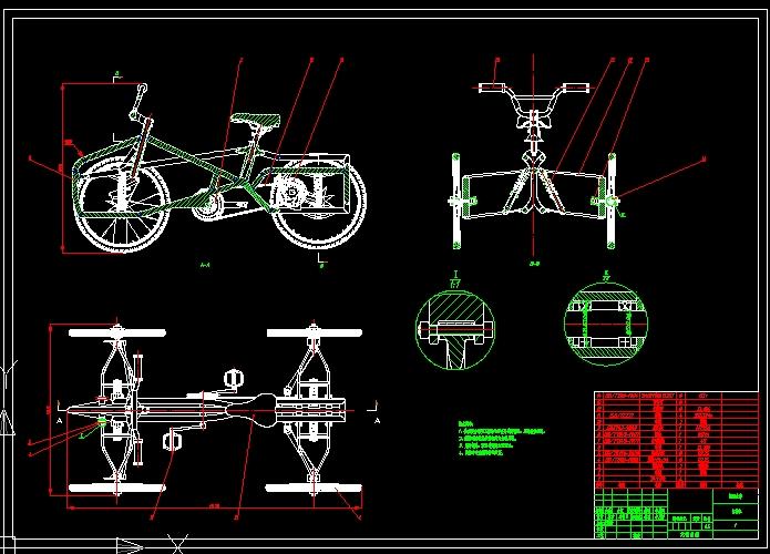 黄铜不锈钢_小型四轮山地自行车的机构设计(含CAD装配图)_毕业设计论文网