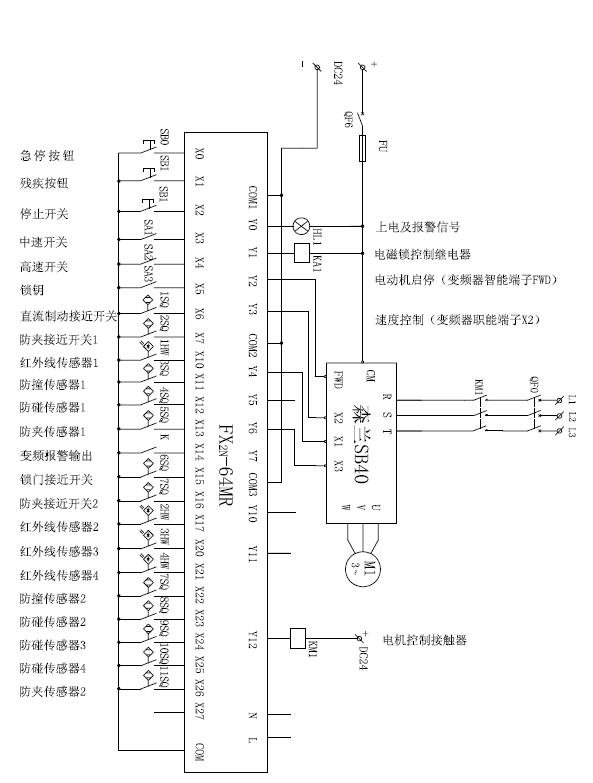 电路 电路图 电子 原理图 593_783 竖版 竖屏