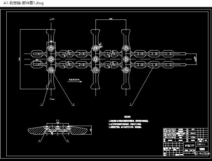 中双链刮板输送机总体结构设计(含cad零件装配图)