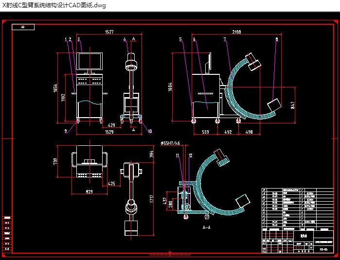 x射线c型臂系统结构设计(含cad图,solidworks,igs三维