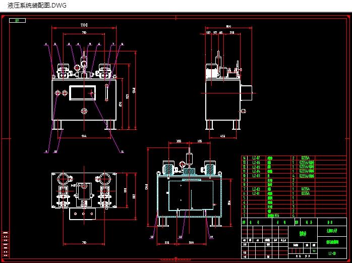 本次设计是关于全液压货车转向架翻转机液压系统结构的设计