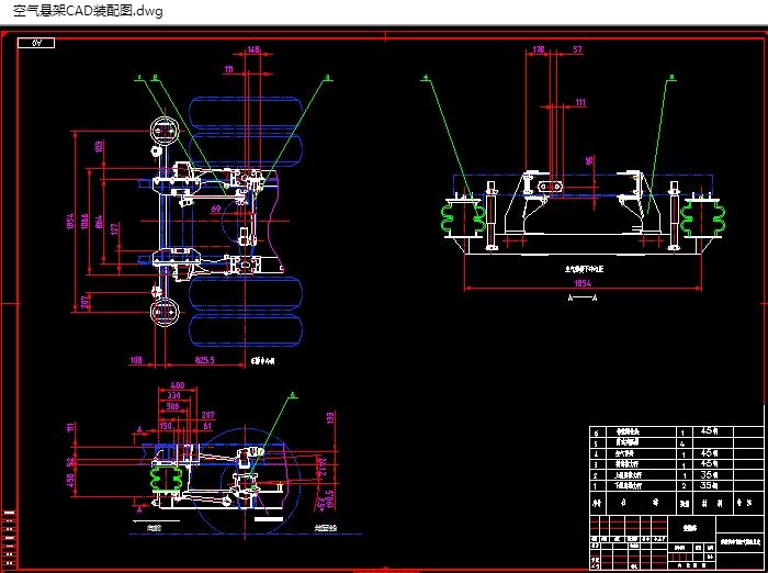 载货汽车前空气悬架总成的设计(含cad零件装配图)