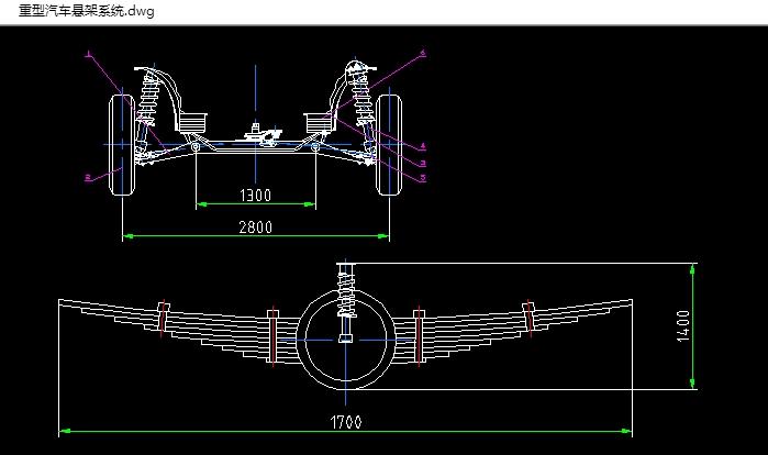 重型汽车悬架系统的设计(含cad零件装配图)