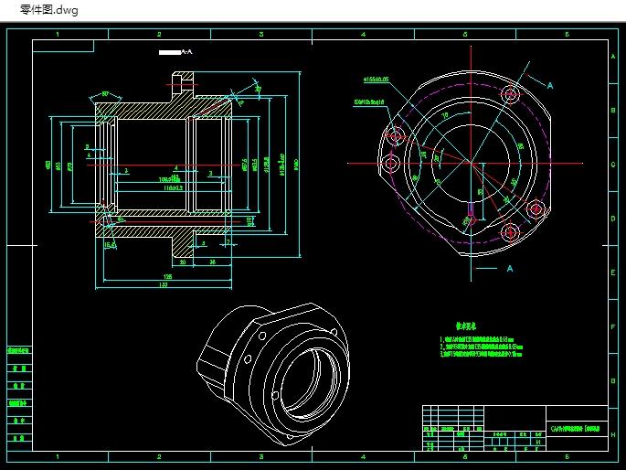 ca6140车床i轴轴承座零件机械加工工艺及工装设计(含cad图,ug三维