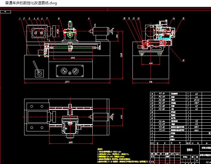 普通车床的数控化改造设计(含CAD零件装配图)(论文说明书1100字,CAD图纸11张) 机械结构总体方案和布局 确定好设计方案后我们对整体方案进行大体设计布局,整个传动装置由电动机带动,由于需要在任意位置能停止,本次设计的电动机我们采用步进电动机,由于步进电动机输出转速很快,需要分配传动减速比,需要加减速器进行减速,经过减速器出来后,通过联轴器或者连接套,使步进电机输出轴与滚珠丝杆相链接,而滚珠丝杆与滚珠螺母配合,滚珠螺母是与车床的横向,纵向移动工作台通过螺纹连接的,这样,当步进电机转动后,就带动滚筒丝