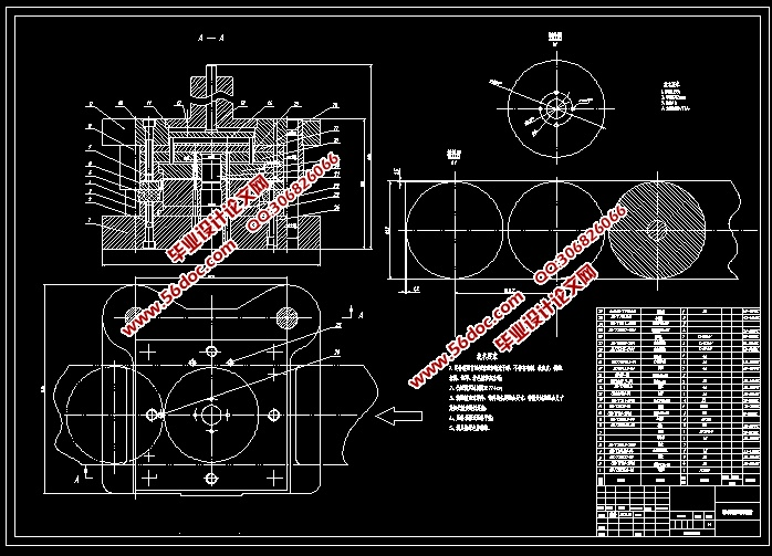 摩托车碟刹刹盘冲压模具设计(含cad零件图装配图)