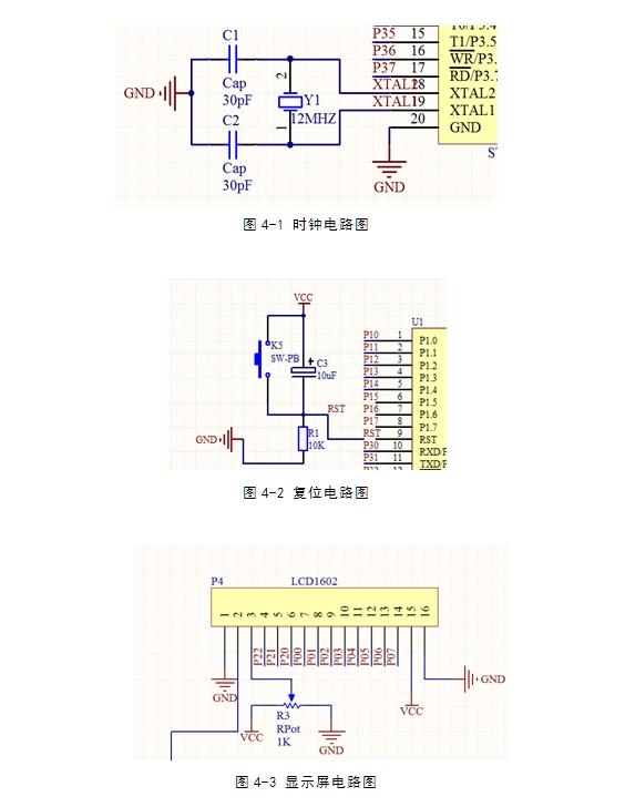 小区蓄水池水位检测电路设计(附电路图,原理图,pcb图