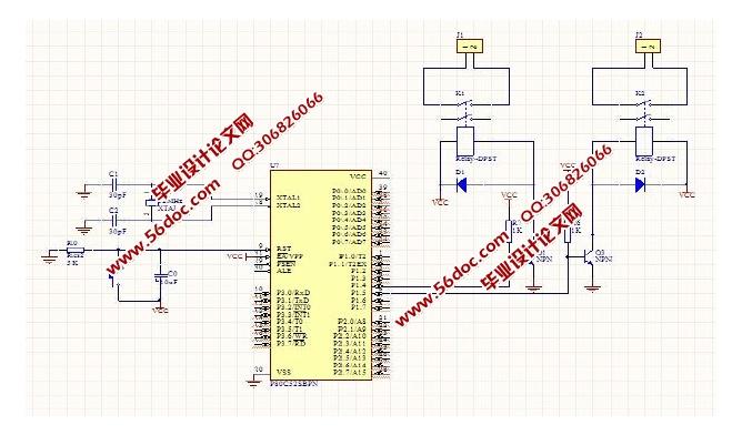 多功能鱼缸智能控制系统的设计(含电路图,原理图,程序