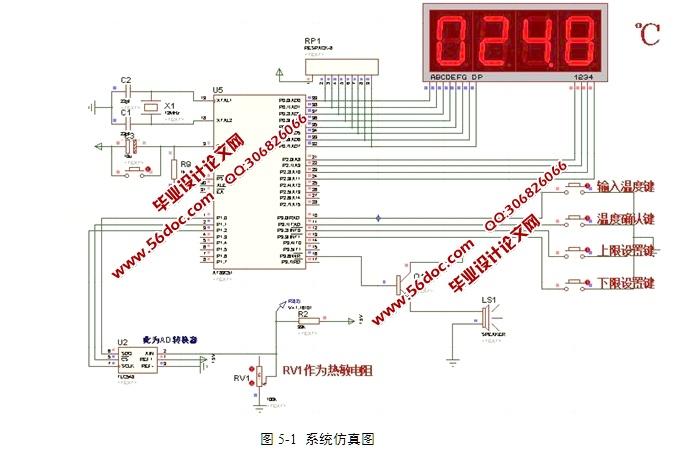 基于单片机的热敏电阻数字温度计设计(含电路图,proteus仿真程序)图片
