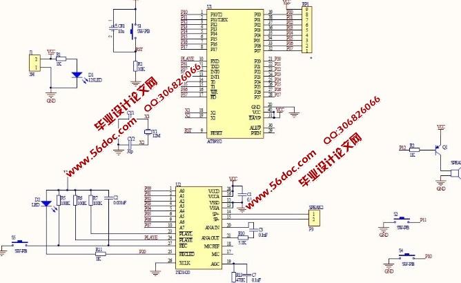 基于单片机的智能语音留言门铃的设计(含电路原理图,程序)