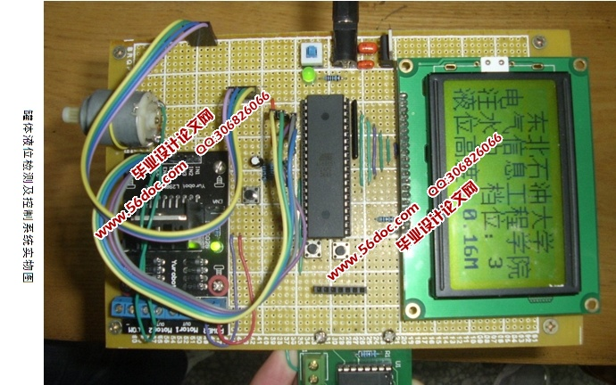 模块发射电路和接收电路;   (4)设计以单片机at89s52为核心的控制电路
