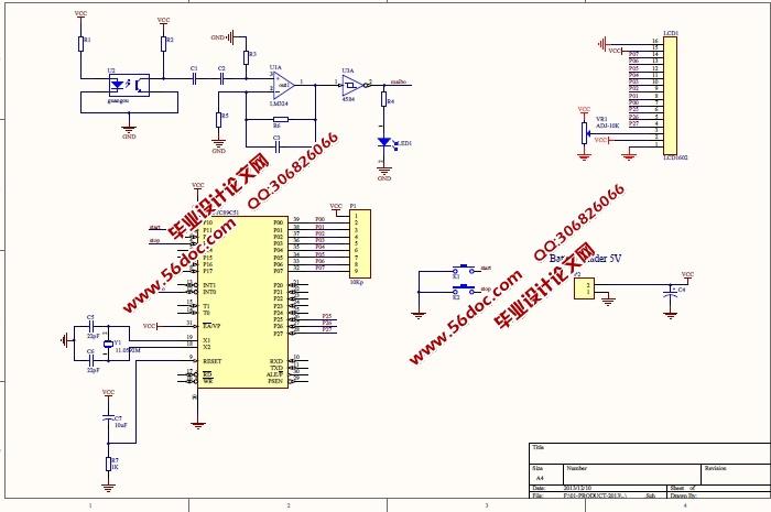 at89c51单片机,运放,滤波电路,反射式红外传感器st188等组成,监测时将