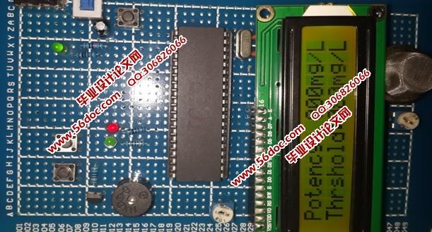 系统以单片机为核心,配合外围电路共同完成信号采集,浓度显示,状态