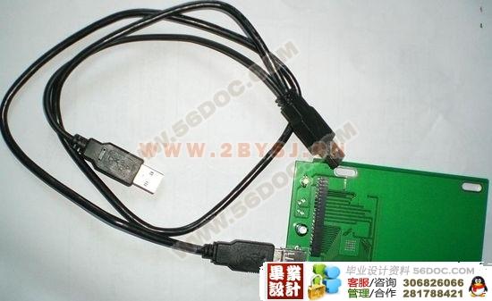 基于IDE接口的电子硬盘 IDE Flash Disk 设计