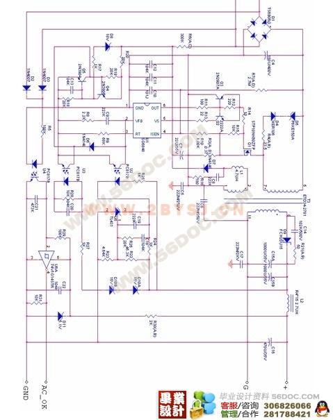 控制部分;2.计数显示电路;3.电源电路.此.