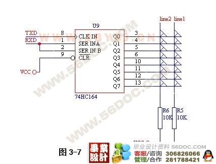 地图 电路 电路图 电子 原理图 427_324