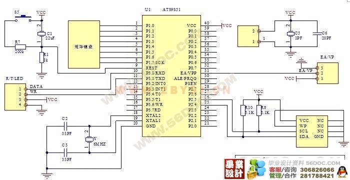 摘要:本系统由单片机系统、矩阵键盘、LED显示和报警系统组成。系统能完成开锁、超时报警、超次锁定、管理员解密、修改用户密码基本的密码锁的功能。除上述基本的密码锁功能外,还具有调电存储、声光提示等功能,依据实际的情况还可以添加遥控功能。本系统成本低廉,功能实用(毕业设计网 ) 关键词:AT89S51,AT24C02, 电子密码锁,矩阵键盘 数字密码锁电路方案 采用数字密码锁电路的好处就是设计简单。用以74LS112双JK触发器构成的数字逻辑电路作为密码锁的核心控制,共设了9个用户输入键,其中只有4个是有效的