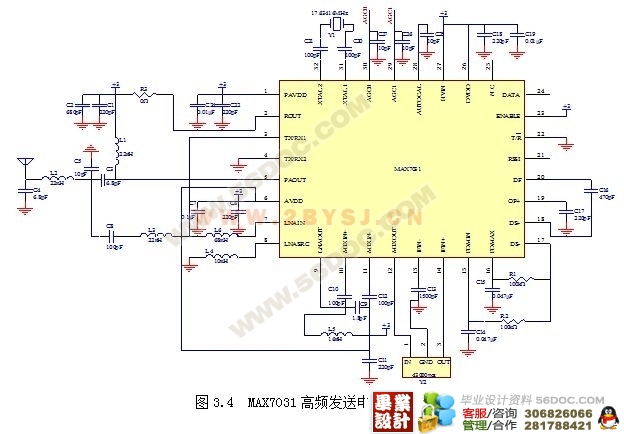 汽车 门锁/Key word: Wireless receiving and dispatching technology; Auto...
