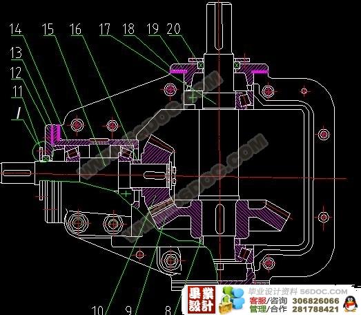 传动零件的设计计算和轴系零件初步选择&