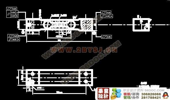 电子衡器内部传感器的夹具设计