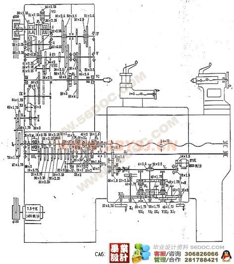 mc磨冲机的设计(plc控制系统) ca6140车床主轴箱的设计(机电一 生产线