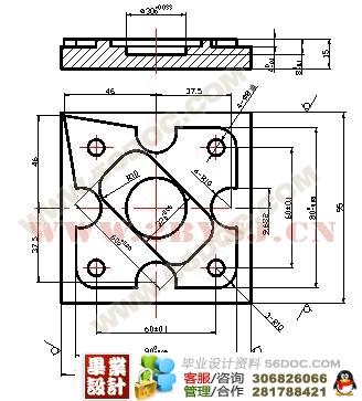 数控铣床的机械结构组成