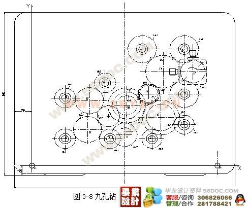 柴油机齿轮室盖的钻镗组合机床总体和主轴箱的设计