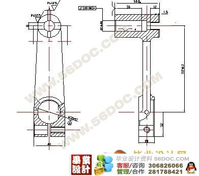 工件的装夹方法_连杆零件加工工艺规程及专用钻床夹具的设计_毕业设计论文网