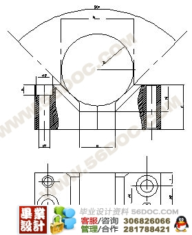 毕业论文设计_汽车发动机曲轴机械加工工艺规程与夹具设计