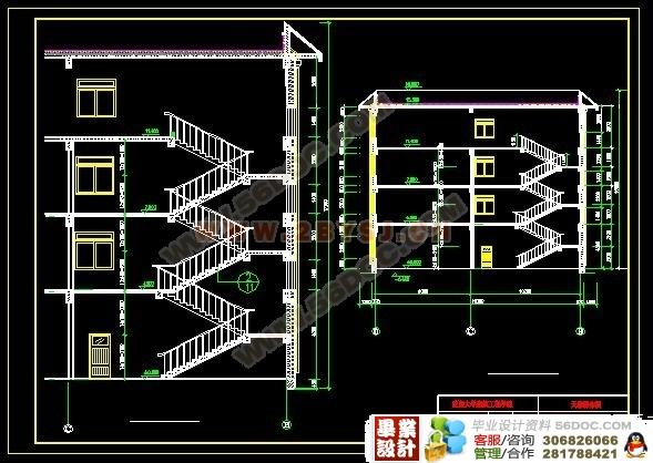沈阳某四层框架结构综合楼毕业设计