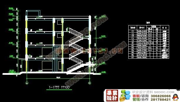 四层框架结构商场结构毕业设计(含效果图)